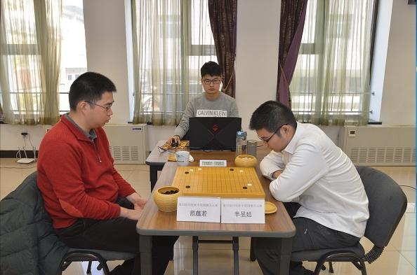 同里杯中国天元赛半决赛 范蕴若童梦成争挑战权