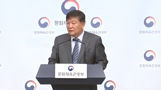 体坛性侵暴力丑闻不断 韩政府被迫道歉