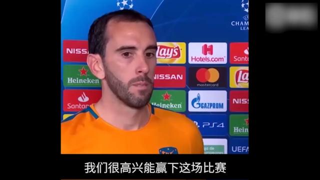 戈丁:首回合赢球很好 下一场一定很艰难
