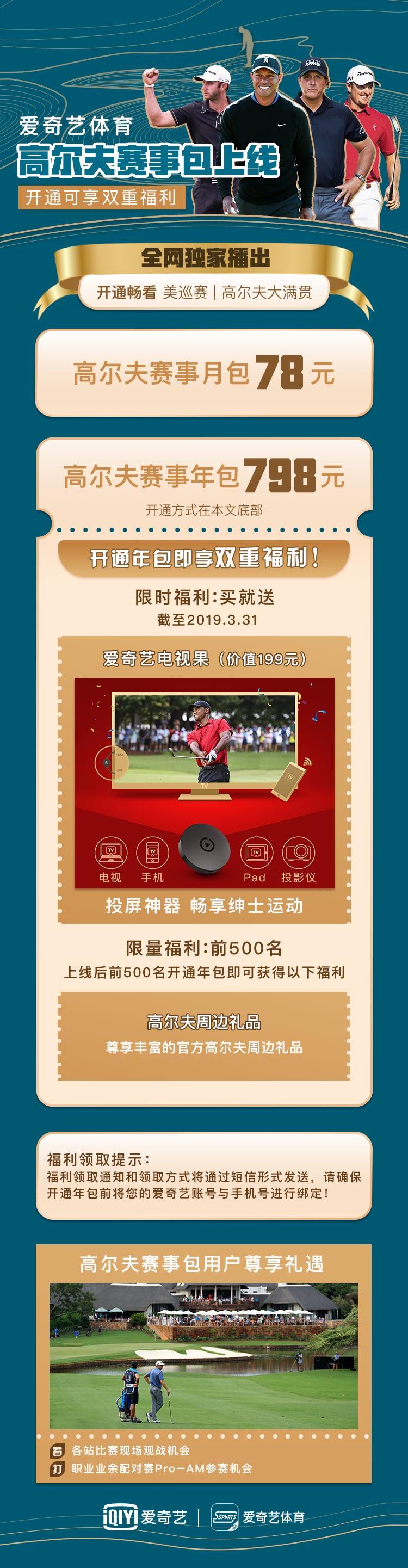 高爾夫1.jpg
