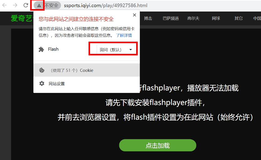 flash_07.png